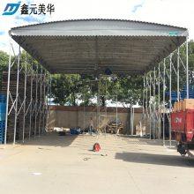 苏州园区大型电动轨道雨篷 布电动仓库雨棚 镀锌管工地雨篷鑫建华专业定做
