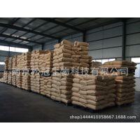 大量供应食用级亚硫酸氢钠食品级漂白剂防腐剂食品级亚硫酸氢钠