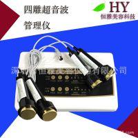 四雕超音波管理仪尚赫TBS超声波导入仪面部提升四头超音波美容仪