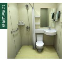 供应整体卫浴新产品研发、***省工的整体卫生间价格