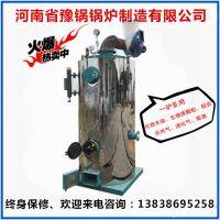 1吨生物质颗粒热水锅炉常压价格 生物质颗粒热水锅炉洗浴锅炉价格