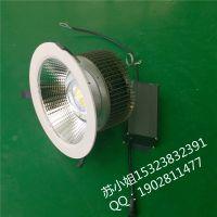 广东凯明KW-SD80WLED筒灯 8寸6寸10寸12寸筒灯