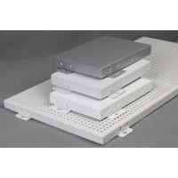 广州德普龙耐腐蚀铝单板可订做厂家供应
