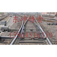 选择东坤没错煤矿专用规矩拉杆轨道油枕木道岔单开道岔