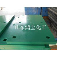 自产自销的UHMW-PE护舷板码头防撞板