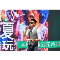 西安永聚结展会礼仪模特、主持人、舞蹈表演、活动策划