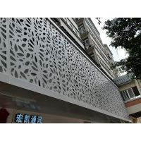 广东德普龙 优质仿石纹室外铝单板价格 供应