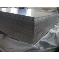 医用钛合金板、GR5、TC41.0-6.2MM陕西亿泰金属