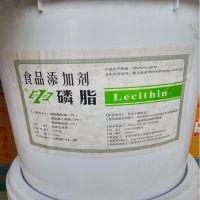 大豆卵磷脂 食品级粉末/液体卵磷脂 面制品乳化剂