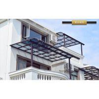 富诺尼华 铝合金挡雨棚 防紫外线棚 罗马窗棚 庭院遮棚