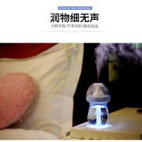 跨境电商奶瓶加湿器 新款空气净化器婴儿保湿喷雾器遥控奶瓶加湿器