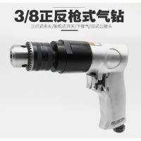 深圳龙岗顺鑫达五金商贸气动工具直销批发商、台湾气动、日本气动工具