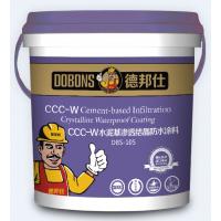 中国防水品牌前十-防水涂料厂家加盟-德邦仕
