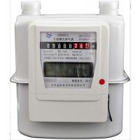 厂家直销G2.5/G4家用IC卡智能燃气表IC卡煤气表