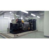帕金斯1000KW柴油发电机组 厂家直销