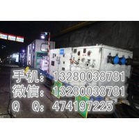 电光DSB-600B高压配电综合保护装置-设计科学价廉