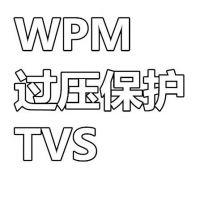 供应TVS管P0080TA,P0080SB,超低容值3KV,4KV,6KV过压保护器件