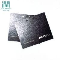 (润之行)深圳厂家直销 高档服装吊牌挂牌 箱包吊牌定做 来样定制