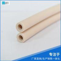 批发PVC方形绝缘软套管 耐寒软管 环保透明PVC并排管