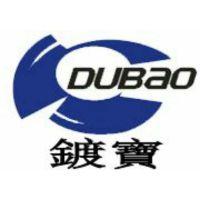 苏州市鑫鸿展泵业有限公司