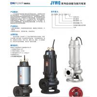 大功率隧道主排潜污泵生产厂家技术指导