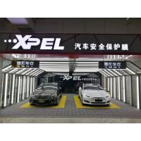 石家庄XPEL透明车身保护膜奔驰S贴膜