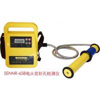 SENNR-658电火花针孔检测仪 河南邦信阴极保护生产厂家
