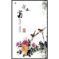 供应北京爱上地碳晶电墙暖黑白金系列菊单片