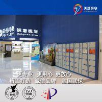 天瑞恒安 TRH-ZSM-207 人脸识别智能钥匙柜,人脸开门智能钥匙存放柜