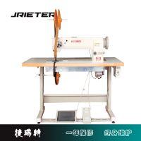 供应捷瑞特JT-8620长臂双针机 汽车脚垫缝纫机 厚料机 厂家直销