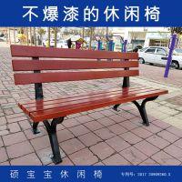 户外休闲椅批发防腐木公园椅定制 商场等候椅