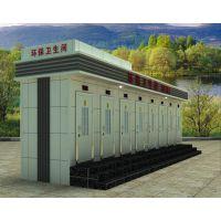 济南移动公厕维修、济南环保公厕维修、济南移动卫生间维修及维护