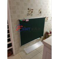东莞挂式绿板p白云白板儿童教学家庭留言p绿画板写字板