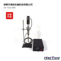 【厂家直销】超声波石墨烯分离设备 超声波振动棒