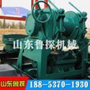 山东鲁探SPJ600回转式钻机 磨盘钻机
