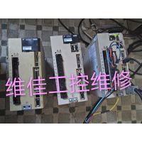 东莞安川伺服驱动器报警代码专业维修