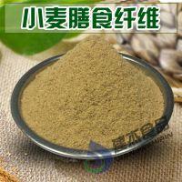 专用厂家供应小麦麦麸粉 粗料饼干原料