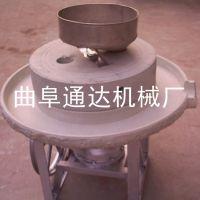 电动石磨机 通达生产 实用型自动上料石磨机 香油小磨