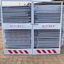国帆工地升降机防护网 井口围栏网 楼层安全防护门