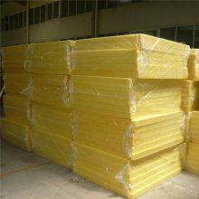 销售贴面玻璃棉卷毡 高密度防火玻璃棉招经销商