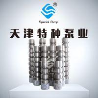 现货供应不锈钢耐高温潜水泵