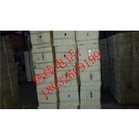 吉林市50mm100kg硅酸铝丝绵 多少钱 耐火硅酸铝板一平米