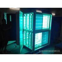 欣千UV光氧净化器、等离子净化器