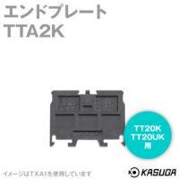 春日电机端子台挡板TTA2K/TT20K日本直邮