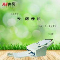 南昊厂家直销教师/年级应用型—S4080