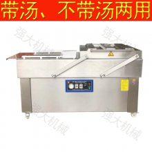 厂家可定做下凹真空包装机 不锈钢食品包装机