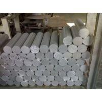 铝锰合金棒,3003铝棒,3A21铝棒,防锈铝合金棒