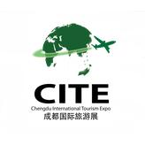 2017成都国际旅游展(CITE)
