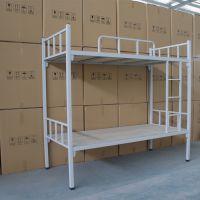 万瑞厂家直销 学生双层床 宿舍简约现代高低床 钢制上下铺床