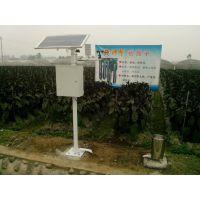 在线雨量监测站解决方案/九州空间